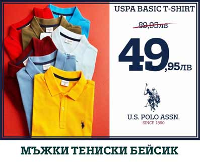 us polo tshort