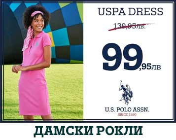 us polo dress
