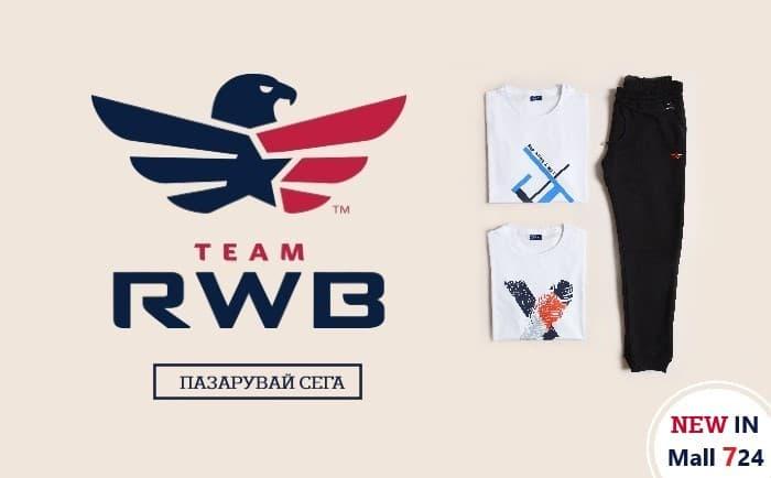 rwb bulgaria