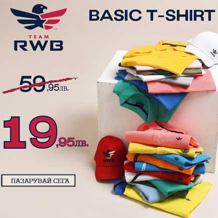 rwb bulgaria basic