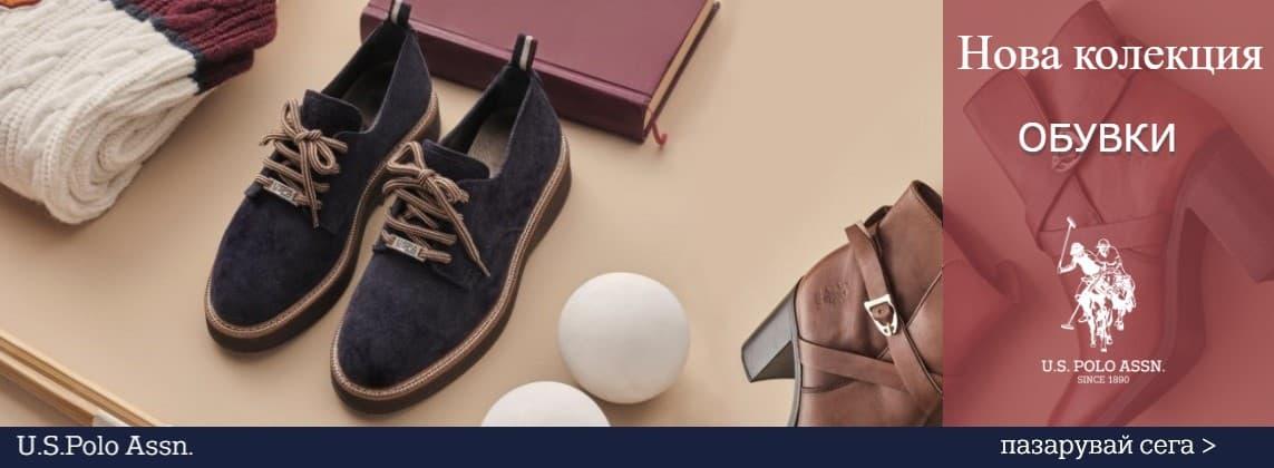 U.S.Polo Assn. обувки